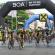 5-Seen Radmarathon 2017 – Ein großes Radsportfest im Mondseeland